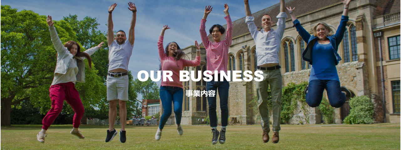 our-business-header