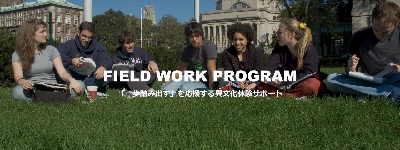 -program-header
